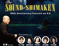Singletop_shimaken
