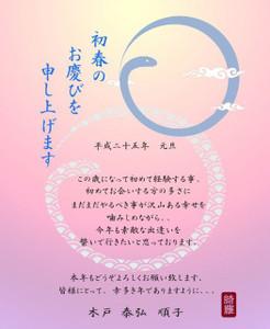 2013_jpg_2